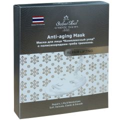 maska anti-aging